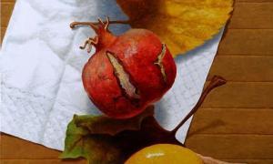 """""""Два нара и райска ябълка"""""""