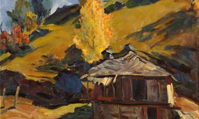 """""""Родопски пейзаж с дървена къща"""""""